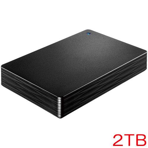 アイオーデータ HDPH-UTR HDPH-UT2DKR [USB3.1 Gen1/2.0 ポータブルHDD ブラック 2TB]