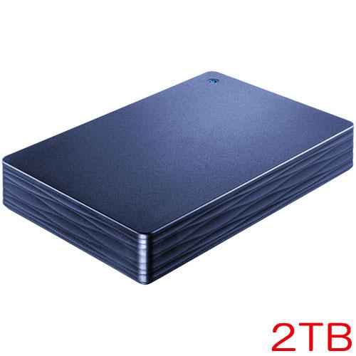 アイオーデータ HDPH-UTR HDPH-UT2DNVR [USB3.1 Gen1/2.0 ポータブルHDD M群青 2TB]