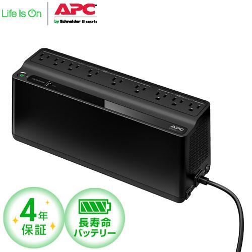 APC BACK-UPS BE550M1E-JP4W [APC Ecommerce 550VA 100V JP 4年保証]
