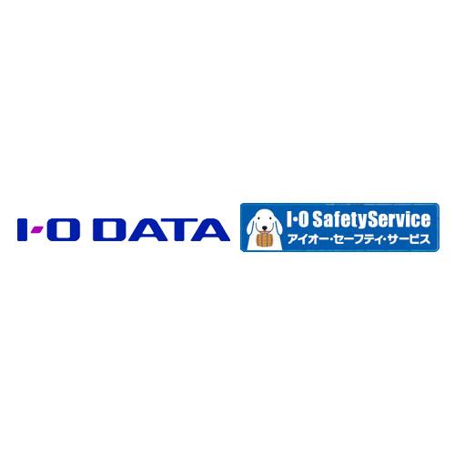 アイオーデータ ISS-LGL-ST5 [アイオー・セーフティ・サービス Standard 5年間保守パック]