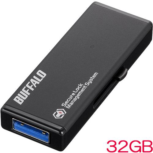バッファロー RUF3-HS32G [ハードウェア暗号化 USB3.0 セキュリティーUSBメモリー 32GB]