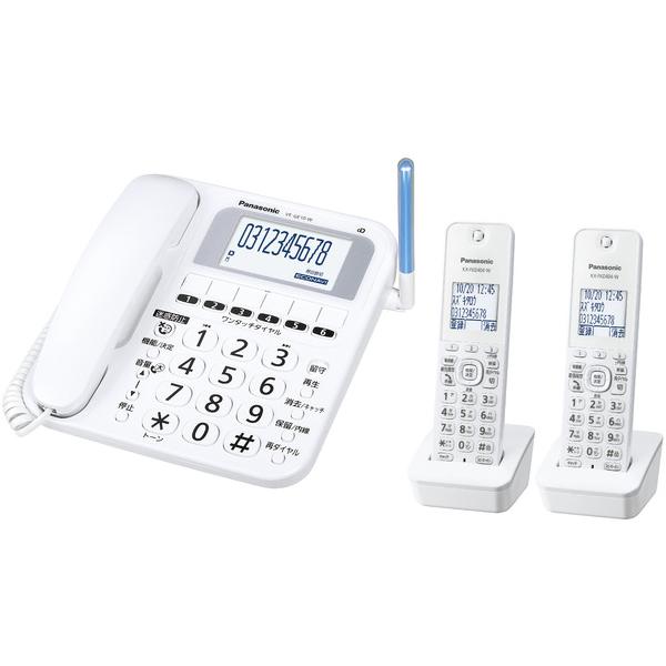 パナソニック RU・RU・RU(ル・ル・ル) VE-GE10DW-W [コードレス電話機(子機2台付)(ホワイト)]