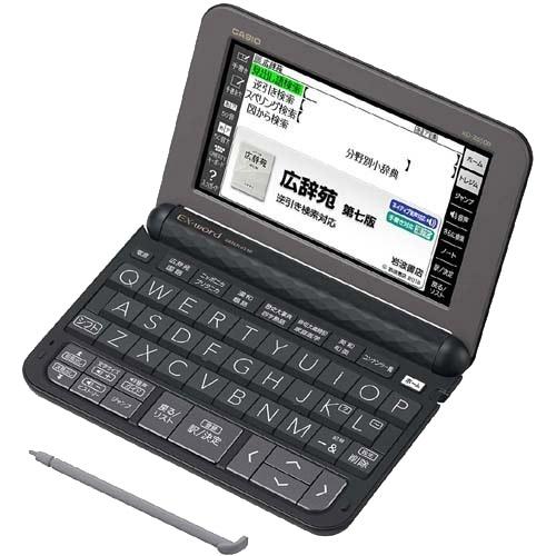 EX-word XD-Z6500BK (ブラック) [生活・教養モデル]