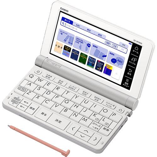 EX-word XD-SR9800WE [電子辞書 英語モデル]
