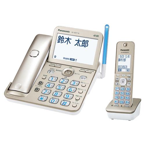 パナソニック RU・RU・RU(ル・ル・ル) VE-GD77DL-N [コードレス電話機(子機1台)(シャンパンゴールド)]