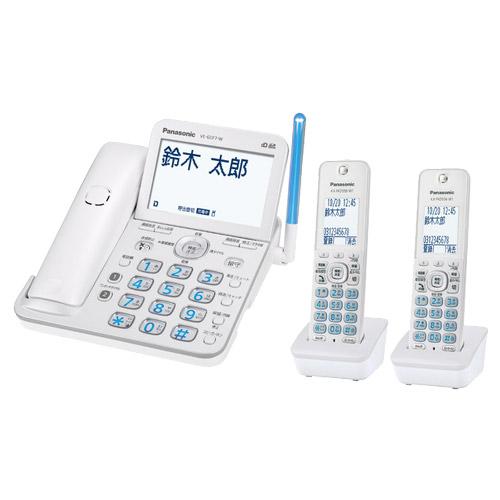 パナソニック RU・RU・RU(ル・ル・ル) VE-GD77DW-W [コードレス電話機(子機2台)(パールホワイト)]
