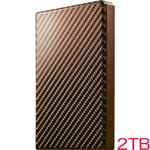 アイオーデータ HDPT-UTS HDPT-UTS2BR [USB3.1 Gen1 ポータブルHDD ブリックブラウン 2TB]