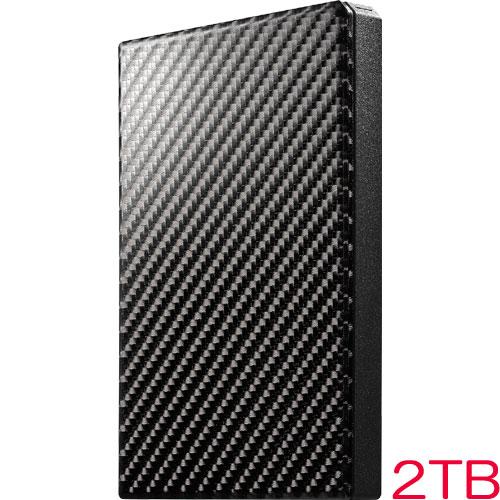 アイオーデータ HDPT-UTS HDPT-UTS2K [USB3.1 Gen1 ポータブルHDD カーボンブラック 2TB]