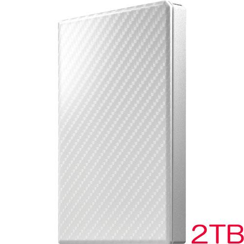 アイオーデータ HDPT-UTS HDPT-UTS2W [USB3.1 Gen1 ポータブルHDD セラミックホワイト 2TB]