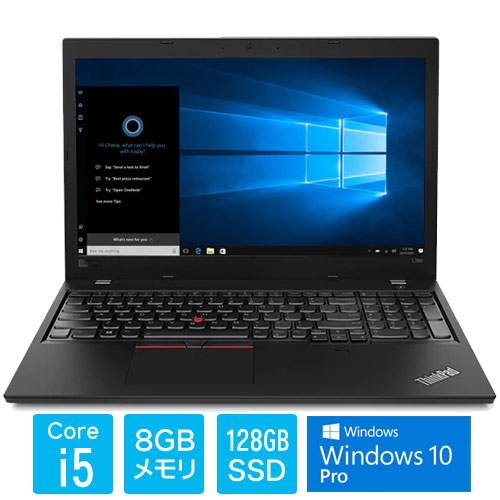 20LXS2J500 [ThinkPad L580(Core i5-8250U 8GB SSD128GB W10P64 15.6)]