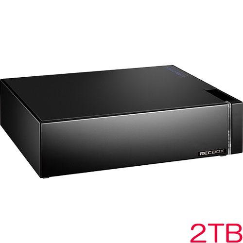 アイオーデータ HVL-AAS HVL-AAS2 [ハイビジョンレコーディングHDD「RECBOX」 2TB]