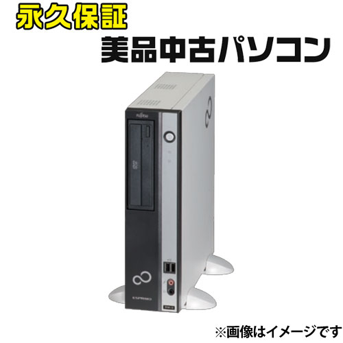☆永久保証の美品中古PC!☆FMVDJ3A0E1 [ESPRIMO D582(i5 4G HDD250 マルチ W10H64)]