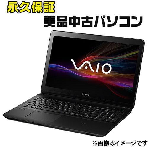 ☆永久保証の美品中古PC!☆SVF153B18N [VAIO Fit 15E(i5 4GB SSD128 SM 15.5 W10Pro64)]