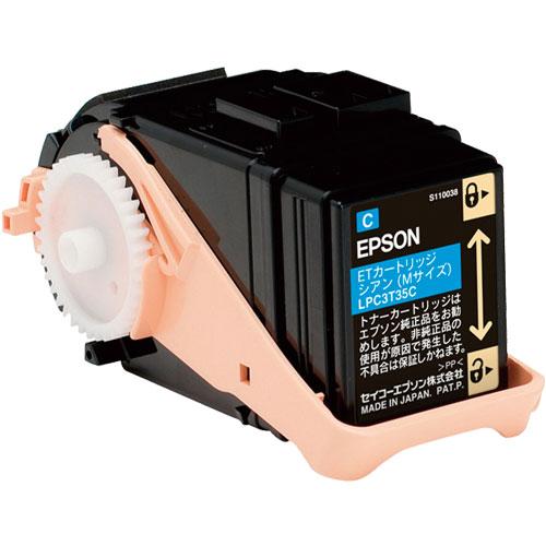 エプソン LPC3T35C [LP-S6160用 トナー/シアン/Mサイズ]
