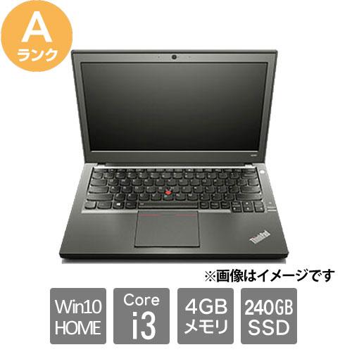 ★中古パソコン・Aランク★20AL00FEJP [ThinkPad X240(Core i3-4030U 4GB SSD240GB 12.5HD W10H64 2W保証)]