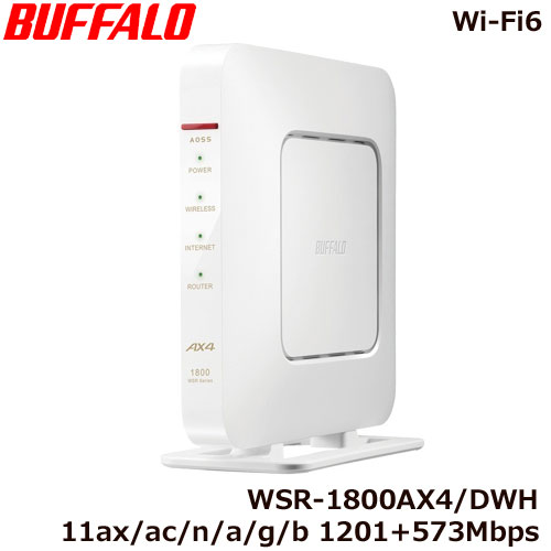 受注停止中 バッファロー WSR-1800AX4 DWH Wi-Fi 1201+573Mbps ホワイト 一部予約 国産品 無線LANルーター 6