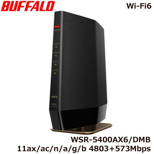 送料無料 最安値に挑戦 在庫あり 贈与 バッファロー WSR-5400AX6 DMB 4803+573Mbps マットブラック 無線LANルーター 6 Wi-Fi
