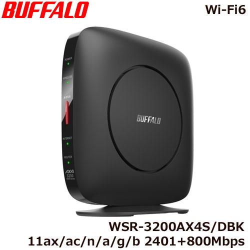 送料無料 在庫あり バッファロー 現金特価 WSR-3200AX4S DBK Wi-Fi 6 無線LANルーター ついに再販開始 ac n 2401+800Mbps IPv6対応 11ax a b g