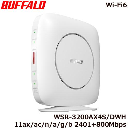 送料無料 在庫あり バッファロー WSR-3200AX4S DWH Wi-Fi 6 AL完売しました。 無線LANルーター a ac n 2401+800Mbps 11ax 直営限定アウトレット b IPv6対応 g