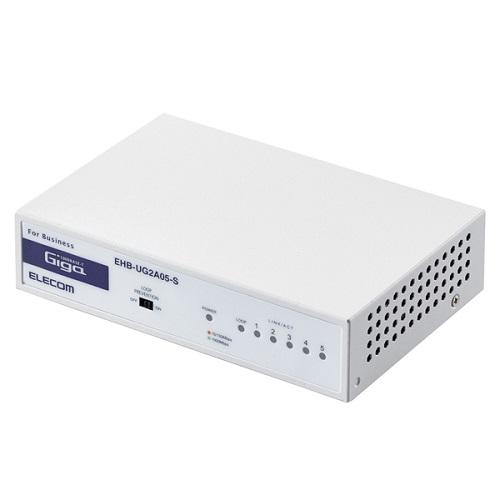 配送員設置送料無料 送料無料 在庫僅少 エレコム EHB-UG2A05-S 3年保証 1000BASE-T対応 5ポート スイッチングハブ 激安 激安特価