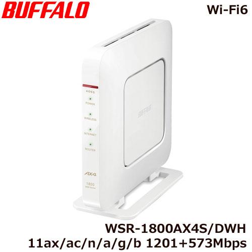 受注停止中 バッファロー 店舗 WSR-1800AX4S DWH Wi-Fi AirStation 1201+573Mbps 11ax 爆買い送料無料 対応Wi-Fiルーター 6
