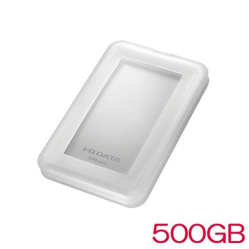 送料無料 流行 在庫僅少 アイオーデータ SSPB-USC SSPB-USC500WB Gen2 専門店 USB3.2 ポータブルSSD 500GB ホワイト