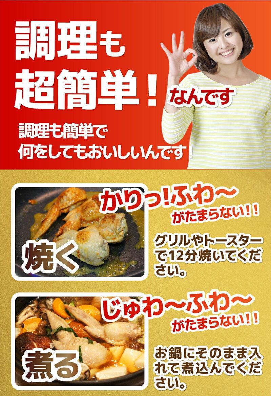 (国産・手羽先餃子 20本入)(楽天ランキング入賞)(選べる3種類で超お得) 煮ても揚げても焼いても美味しい 子供からお年寄りまで大好き(冷凍ギョウザ ギョーザ)(お徳用)(冷凍)()