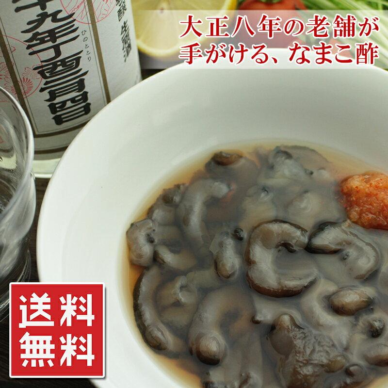 石川県産 なまこ酢 120gx18パック 36人前 ワンランク上の極上品 冷凍 送料無料 ランキング1位 ナマコ