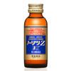 【第3類医薬品】ノーリツZ DX 50本セット(10本入×5箱)<送料無料>