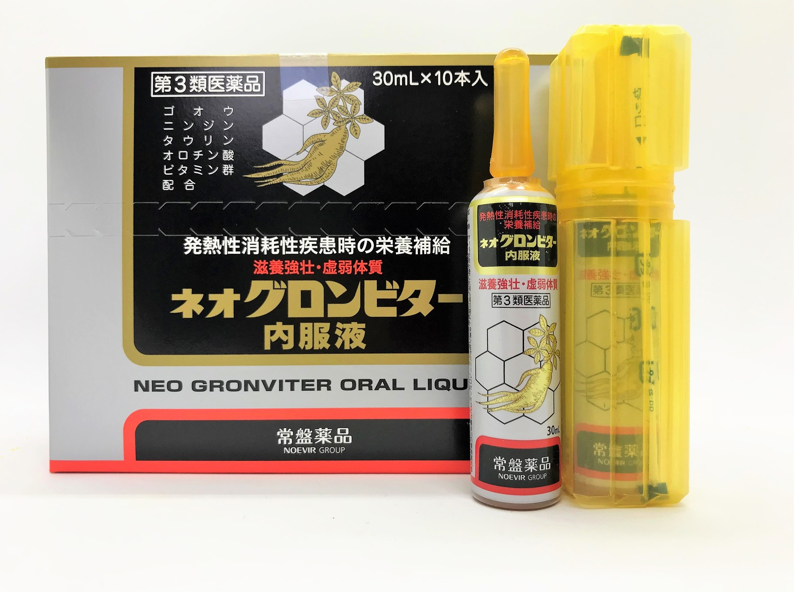 【第3類医薬品】ネオグロンビター内服液(10本入)×24箱セット<送料無料>