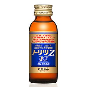 【第2類医薬品】ノーリツZ DX50本セット(10本入×5箱) 送料無料 肉体疲労 滋養強壮 ドリンク 置き薬 配置薬 常盤薬品 キャッシュレス5%還元