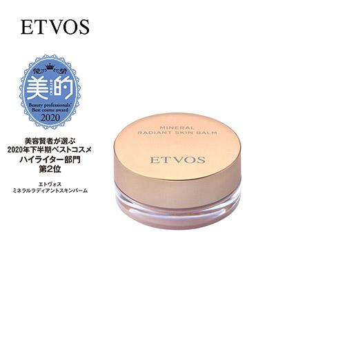 乾燥小じわを目立たなくする 効能評価試験済 エトヴォス ETVOS ナチュラルな光とツヤで立体感 美容成分たっぷりのハイライトバーム ミネラルラディアントスキンバーム 4.8g 肌荒れ クレンジング不要 敏感肌 ハイライト 乾燥肌 ハイライター お得なキャンペーンを実施中 高品質新品 30日間返品保証 ミネラル