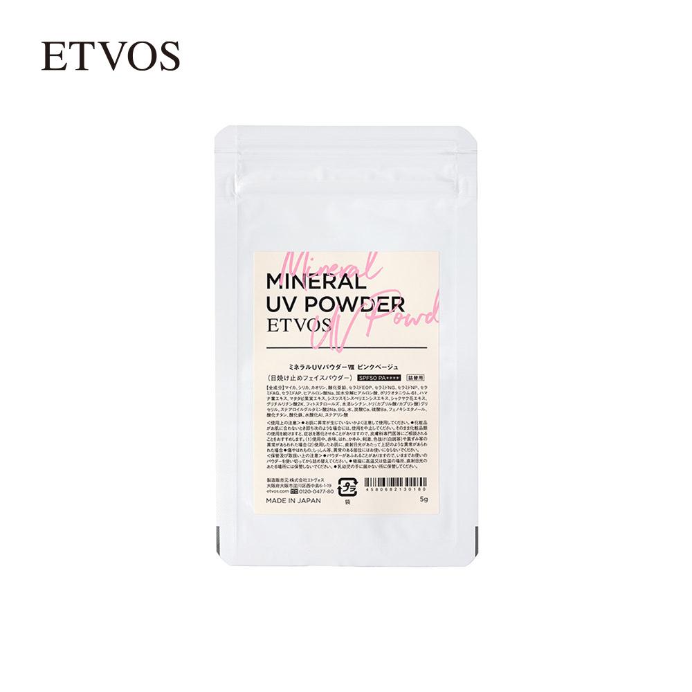 爆売り エトヴォス ETVOS 詰め替え用 個数限定 ブランド品 《2021年版》 自然な肌へ導きながら しっかりUVケア ミネラルUVパウダー ミネラル 紫外線対策 UVケア 30日間返品保証 SPF50 PA++++ 敏感肌 保湿