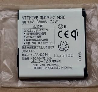 ドコモ DOCOMO 純正 MEDIAS X N-04E 用 電池パック バッテリー N36 あす楽