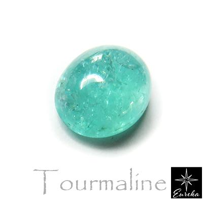 トルマリン パライバトルマリン ルース 天然石 3.67ct 美しいブルー モザンビーク産 送料無料