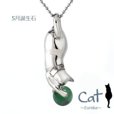 エメラルド 猫 ネックレス 可愛い 5月 誕生石 レディース 可愛い にゃんこ ペンダント シルバー ギフト クリスマス 誕生日 ホワイトデー 母の日 彼女にプレゼント 【送料無料】