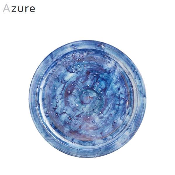 『アズール リムプレート LL』~Azure~【キッチン 食器 器 お皿 プレート シンプル 日本製 伊万里陶芸 有田焼】