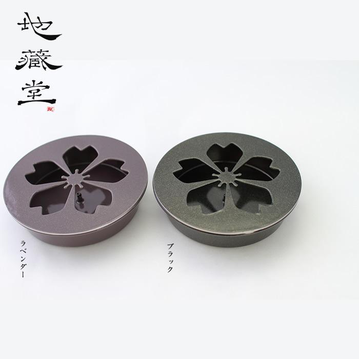 『地蔵堂 蚊やり 桜』【蚊遣り 香代 さくら サクラ お花】