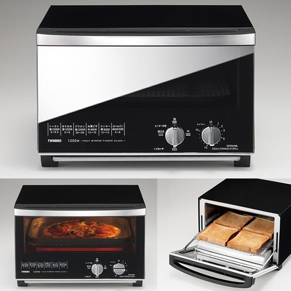 【送料無料】『ツインバード ミラーガラス オーブントースター (TS-D047B)』【smtb-KD】【TWINBIRD/トースター/オーブン/食パン/同時焼き/ピザ/強化ガラス/キッチン/家電】