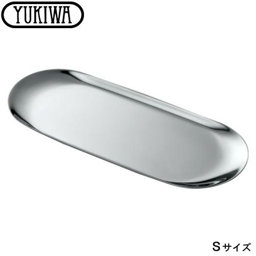 安値 優れた品質で喜びの輪をひろげたい 食を華やかに彩る YUKIWA 引き出物 ブランド ユキワ クーポン対象商品 S キャッシュトレー プレーン