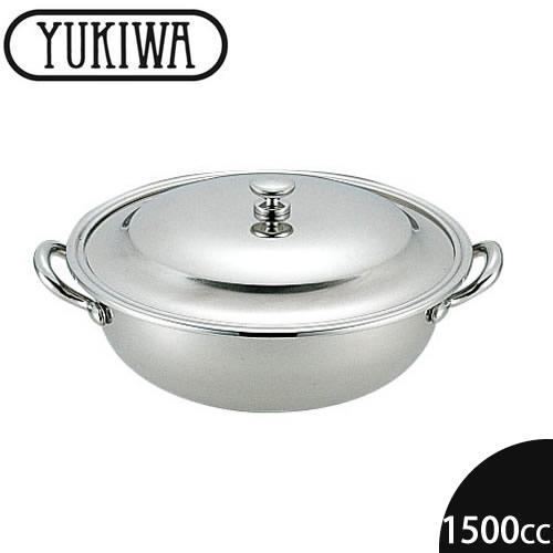 『ユキワ ブイヤベース 22cm』【YUKIWA テーブルウェア 両手鍋 鍋 なべ 調理器具 キッチン】