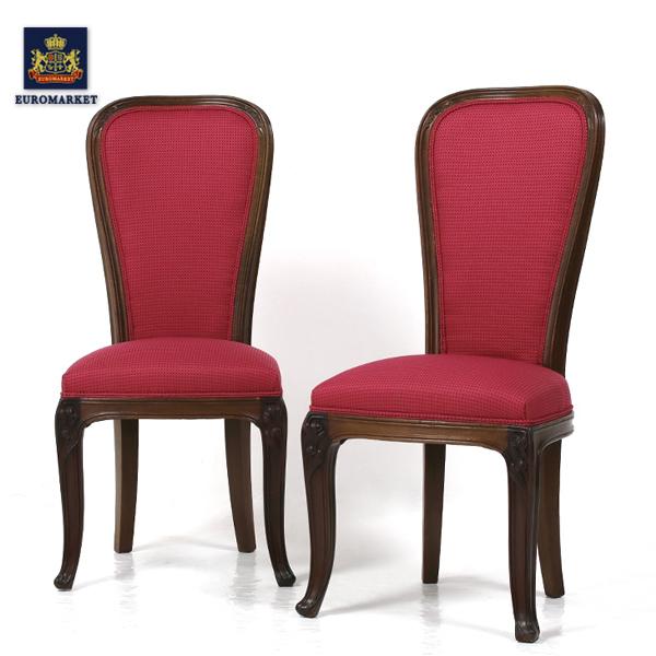 【アンティーク】【アンティーク 家具】 シングルチェア チェア いす ペア フランス リアルアンティーク 本物 天然木 ウォールナット アールヌーヴォー インテリア アンティーク アールヌーヴォーシングルチェア(ペア) Pair of Art Nouveau Single Chair 32728