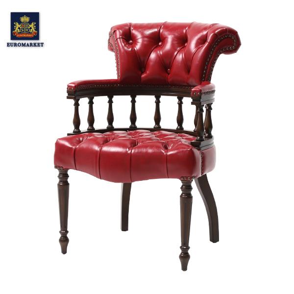 レッドPUレザーキャプテンチェア Vincent(ヴィンセント)シリーズ パーソナル 椅子 イス アームチェア 肘掛け 英国 イギリス アンティーク調 ヴィンテージ ビンテージ 木製家具 PU レザー調 合成皮革 レッド 赤 9001-5P63B