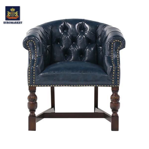 ネイビーPUレザーチェスターフィールドラウンジチェア Vincent(ヴィンセント)シリーズ パーソナル 椅子 イス アームチェア 肘掛け 英国 イギリス アンティーク調 ヴィンテージ ビンテージ 木製家具 PU レザー調 合成皮革 9003-5P58B