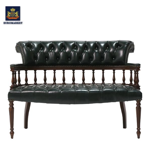 グリーンPUレザー2シーターキャプテンチェア Vincent(ヴィンセント)シリーズ パーソナル 椅子 イス アームチェア 肘掛け 英国 イギリス アンティーク調 ヴィンテージ ビンテージ 二人掛け 木製家具 PU レザー調 合成皮革 9001-2-5P57B