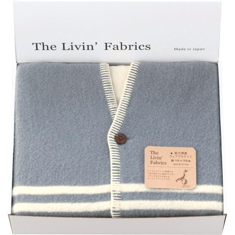 The Livin' Fabrics 泉大津産ウェアラブルケット グレー LF82125