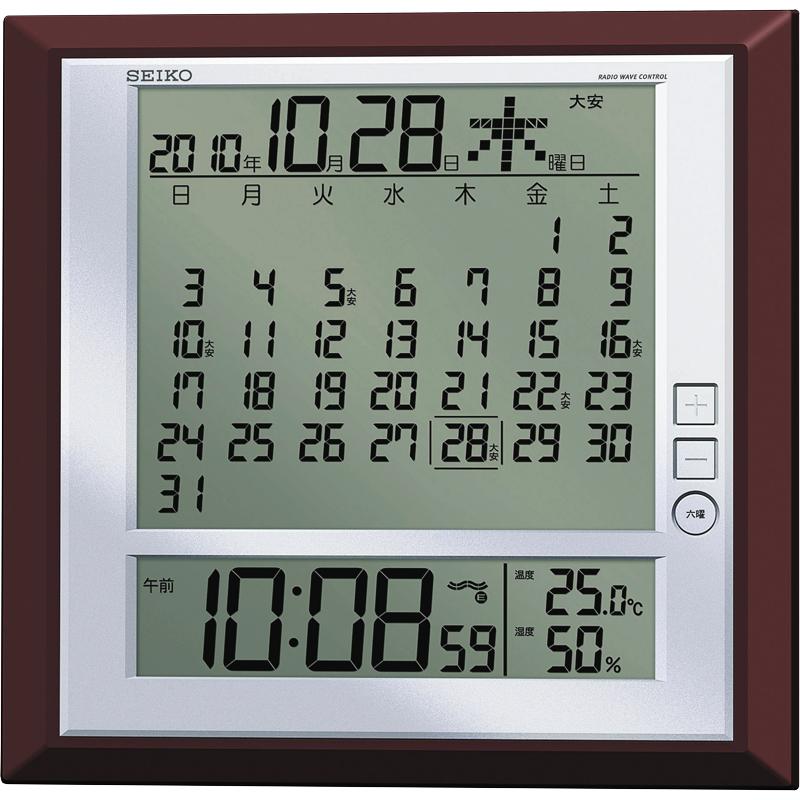 セイコー 電波デジタル掛置兼用時計 SQ421B