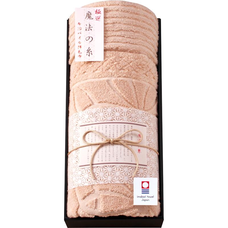 極選 魔法の糸 今治製パイル綿毛布(タオルケット) AI-15010