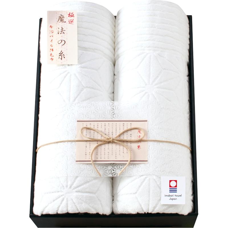 極選 魔法の糸 今治製パイル綿毛布(タオルケット)2P AI-20020