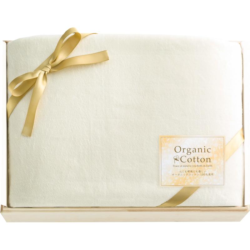 オーガニックコットン綿毛布(国産木箱入) KOGC-15075